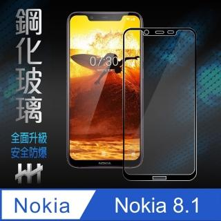 【HH】鋼化玻璃保護貼系列 Nokia 8.1 -6.18吋-全滿版黑(GPN-NK8-1-FK)