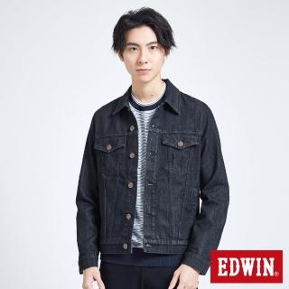 【EDWIN】職人系列 503重磅基本牛仔外套-男款(黑色)