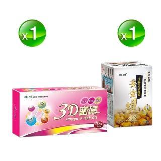 【綠川】3D密碼USP認證黃金比例魚油配方健康升級組(3D密碼100粒*1盒+綠川冬蟲夏草複方黃金蜆精錠30錠*1盒)