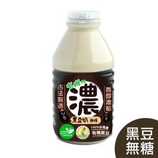 【台灣好農】台灣有機濃豆奶330ml*24罐