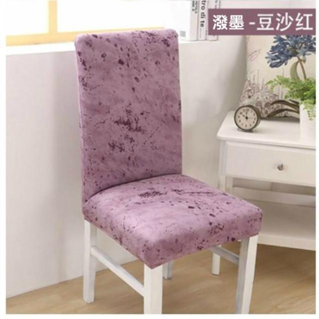 萬能彈力椅套餐椅辦公電腦椅套1入-潑墨豆沙/