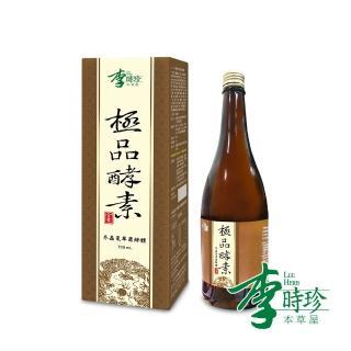 【李時珍】極品酵素-冬蟲夏草菌絲體(720ml)