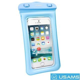 【iDeatry】USAMS 氣囊式手機防水袋 手機防水套 防水手機套 氣墊手機袋 夏日玩水可在水底觸控拍照(防水袋)