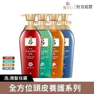 【RYO 呂】韓方頭皮養護洗髮精 400ML(全系列)