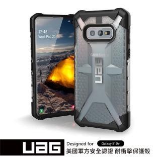 【UAG】Galaxy S10e 耐衝擊保護殼-透明(UAG)