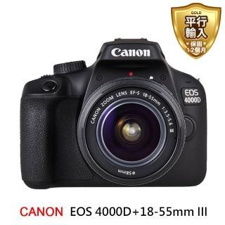 【Canon】EOS 4000D+18-55mm III 單鏡組(中文平輸)