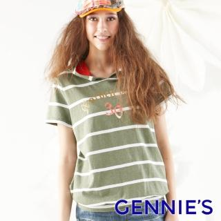 【Gennies 奇妮】休閒運動風連帽上衣(紅/綠G3131)