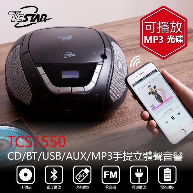 【TCSTAR】藍芽功能-手提立體聲音響(TCS1550BK)/