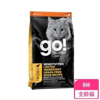 【Go!】低致敏鴨肉無穀貓糧 8磅(貓 飼料 鴨肉)