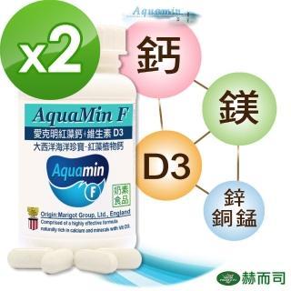 【赫而司】愛爾蘭Aquamin-F愛克明紅藻植物鈣+維生素D3(60錠/罐*2罐組)