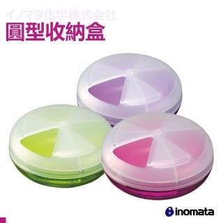 【日本inomata】小物3格攜帶式置物盒