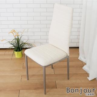 【多瓦娜】特妮耐磨經典皮餐椅-二色