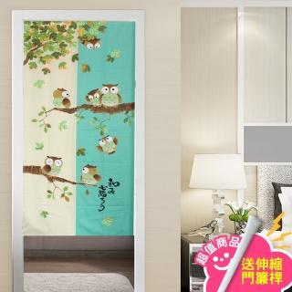 【巴芙洛】日式門簾 綠米底貓頭鷹85x170cm(買就送門簾桿1支)