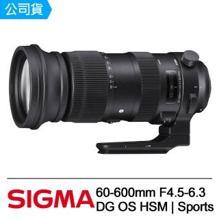 【Sigma】60-600mm