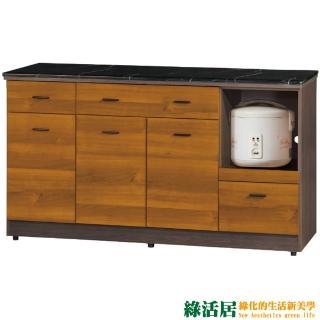 【綠活居】艾多尼  雙色5尺雲紋石面餐櫃/收納櫃