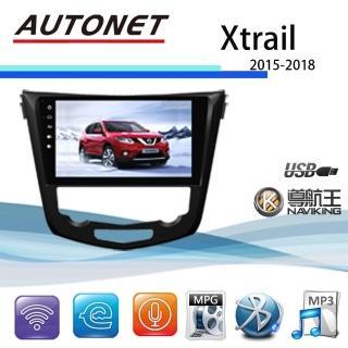 【大吉國際 AUTONET】10吋 xtrail 安卓機(2015-2018年份)