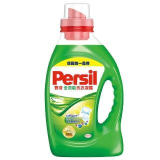 (即期品)Persil寶瀅全效能洗衣凝露超值4入