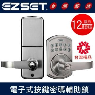 【EZSET東隆】電子按鍵密碼水平把手鎖 PTR0S00(按鍵密碼鎖/電子鎖/電子水平鎖)