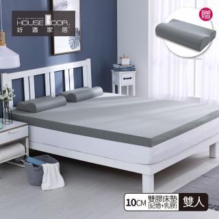 【House Door 好適家居】天然防蚊防蹣技術保護表布10cm厚雙膠床墊(雙人5尺)
