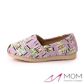 【MOM】韓版休閒舒適帆布鞋 懶人樂福鞋 童鞋(繽紛紫)