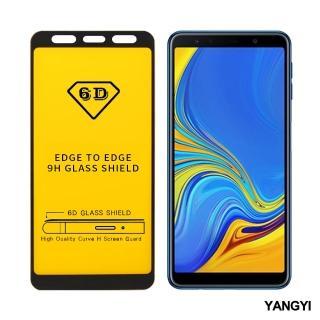 【YANG YI 揚邑】Samsung Galaxy A7 2018 全膠滿版二次強化9H鋼化玻璃膜6D防爆保護貼(黑)