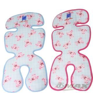 【OMAX】絲涵嬰兒手推車與安全椅透氣柔軟涼墊(顏色隨機-12H)