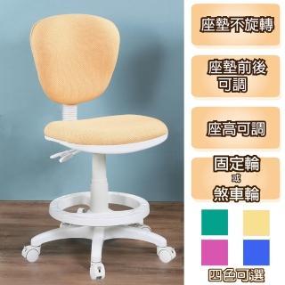 【C&B】實驗家學童安全成長椅