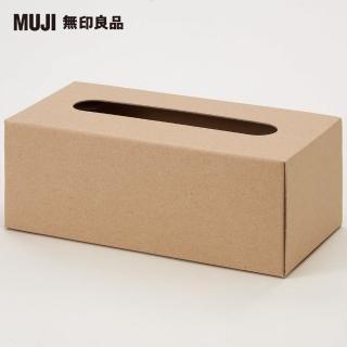 【MUJI 無印良品】牛皮紙製組合式面紙盒