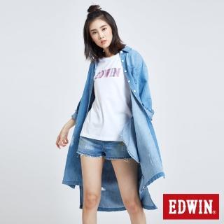 【EDWIN】築地刷破長襯衫-女款(重漂藍)