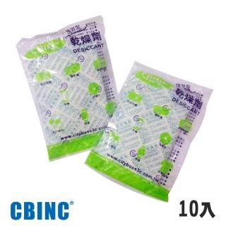 【CBINC】強效型乾燥劑-10入/