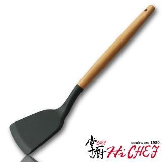 【CHEF 掌廚】櫸木矽膠鏟(不沾鍋專用)