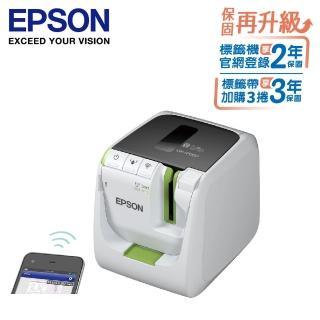 【EPSON】LW-1000P 產業專用高速網路條碼標籤印表機