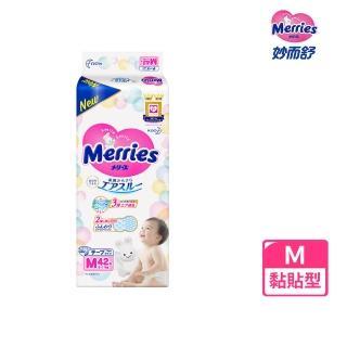 【妙而舒】金緻柔點透氣紙尿褲/尿布 M(42片X4包/箱購)