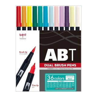 【TOMBOW蜻蜓】AB-T36CBA 36色雙頭彩色毛筆(彩色筆、彩繪筆、毛筆)