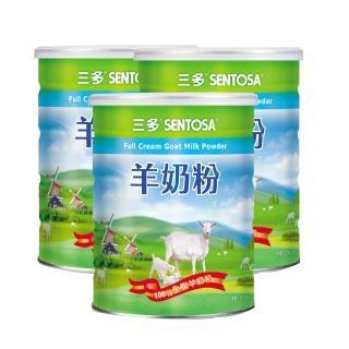 【三多】羊奶粉(3罐/組)