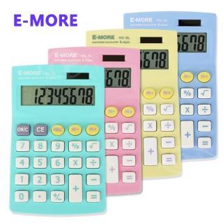 【E-MORE】棉花糖國家考試專用計算機(MS-8L)