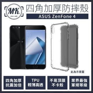【MK馬克】ASUS ZenFone 4 ZE554KL 四角加厚軍規等級氣囊防摔殼(第四代氣墊空壓保護殼 手機殼)