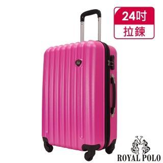 【ROYAL POLO】24吋  美好時光ABS硬殼箱/行李箱(桃紅)