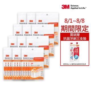 【3M】雙線細滑牙線棒散裝量販包128支x12包(共1536支)