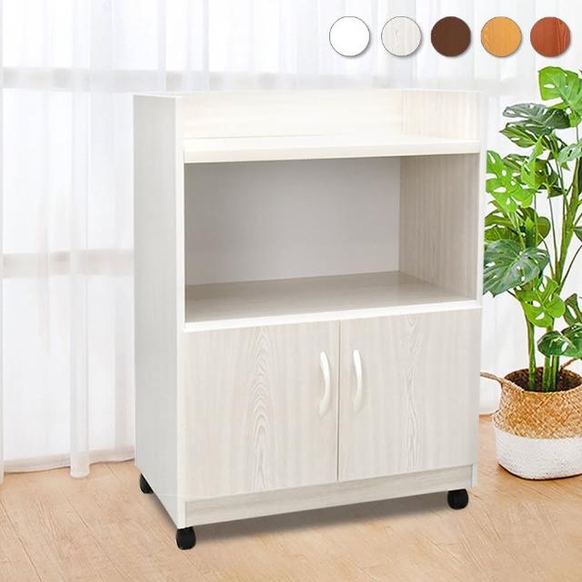【Bernice】2.4尺二門一格防水塑鋼附輪收納櫃/移動式置物櫃/活動櫃(五色可選)