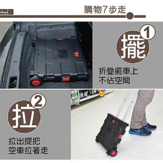 【OMyCar】升級版 摺疊魔方收納車 附上蓋(鋁製拉桿 購物車 PU耐磨滾輪 耐重35公斤)