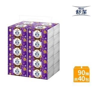 【Kleenex 舒潔】棉絨膚觸抽取衛生紙 100抽x24包x3串/箱