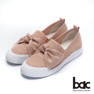 【bac】周末輕旅行 - 彈力飛織布大蝴蝶結碎鑽懶人休閒鞋(粉紅色)
