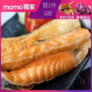【雙12限定-海之醇】挪威鮭魚肚條12包組(300g/包)