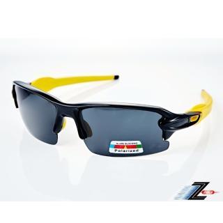 【Z-POLS】超舒適配戴感設計 搭載頂級Polarized強抗UV400偏光運動眼鏡!(帥氣有型頂規設計款)