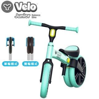【YVolution 菲樂騎】VELO Junior可變單雙輪模式平衡滑步車/學步車-仙子綠(嚕嚕車三輪車)