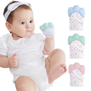 【JoyNa】嬰兒牙膠手套 寶寶磨牙拳套牙膠(3入)