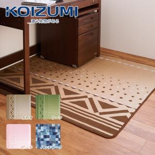 【KOIZUMI】兒童地毯‧幅130cm(4色可選)