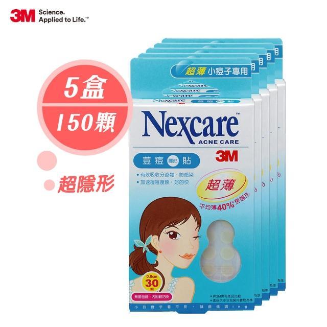 【3M】TA030超薄型荳痘隱形貼-小痘子30顆x5盒