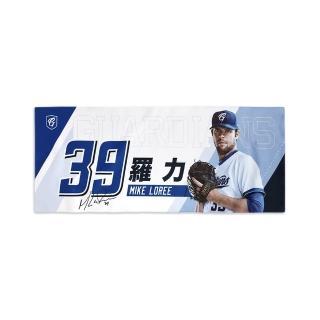 【富邦悍將】球員影像毛巾-#39羅力(白)